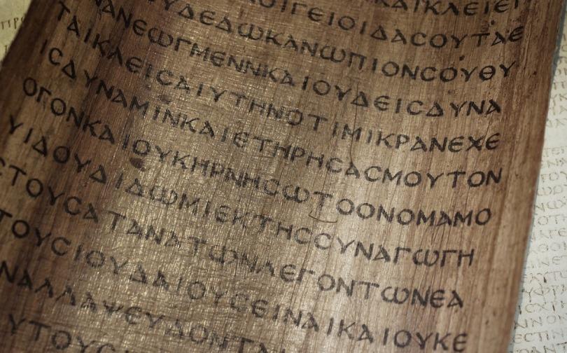 An ancient piece of parchment