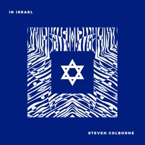 In Israel (artwork)
