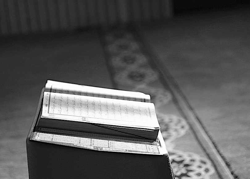Quran black and white