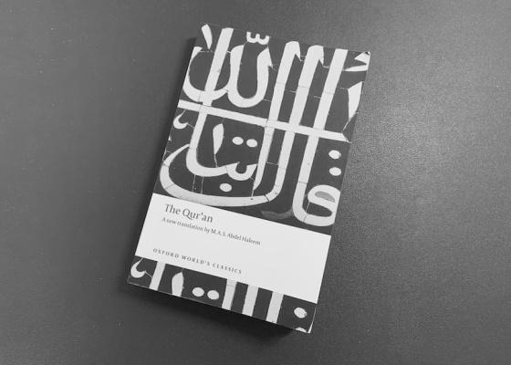 Abdel Haleem Quran black and white